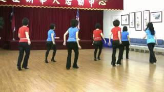 I Run To YouLine Dance (Demo & Teach)