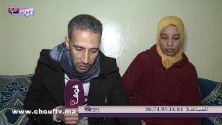 زوج مغربي طالع ليه الدم يُطالب المسؤولين للتدخل..رفضو يحطو ليا ولدي فالحالة المدنية |
