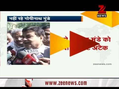 Gopinath Munde dies in road accident
