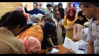 بالفيديو.. وجدة تحتفل باليوم العالمي للتعاونيات بتمويل 130 تعاونية |