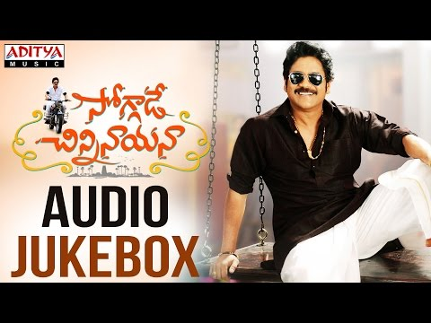 Soggade Chinni Nayana Movie Full Songs Jukebox