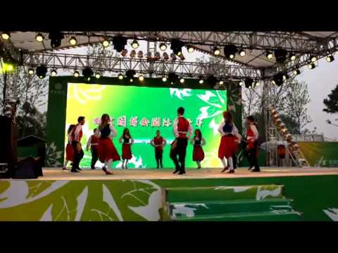 15th Beijing International Tourism Festival, 2013 - Turkey Folk Dance (Uludag) 2
