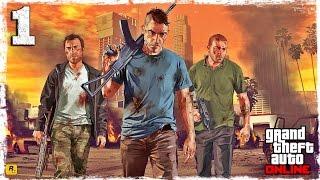 [PS4] GTA ONLINE.#1: Приключения начинаются.
