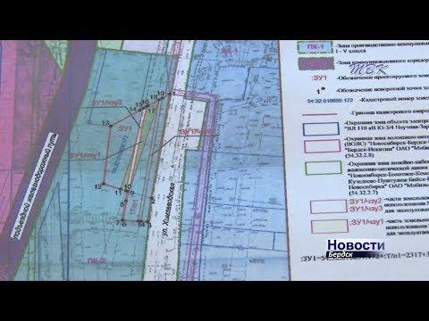 В проекте межевания бердской промзоны забыли обозначить железнодорожный тупик