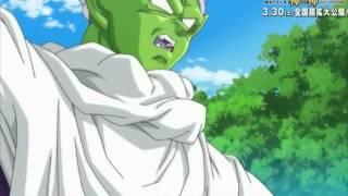 Dragon Ball Z La Batalla De Los Dioses Trailer Fandub