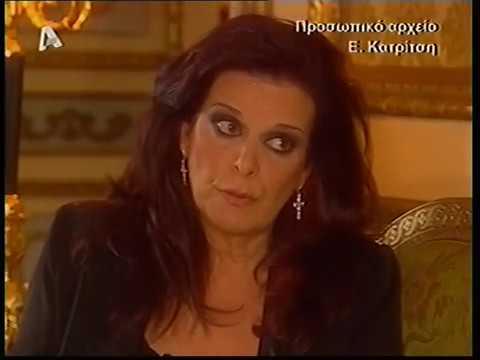 ΕΛΕΝΑ ΝΑΘΑΝΑΗΛ - Η ΤΕΛΕΥΤΑΙΑ ΣΥΝΕΝΤΕΥΞΗ