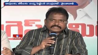 Chandrababu playing caste politics: Sailajanath