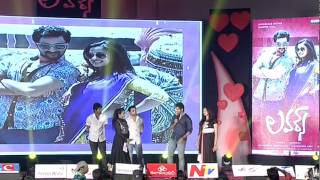 Lovers-Movie-Audio-Launch