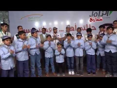 كشافة عنيزة يقدمون برنامج أحبك يا وطني في مول عنيزة