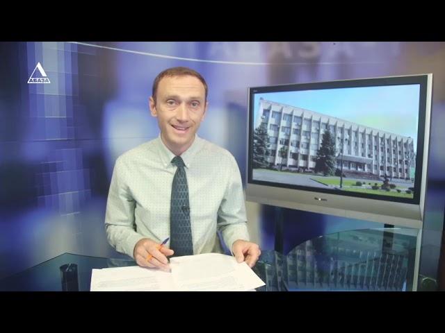 фото время новостей