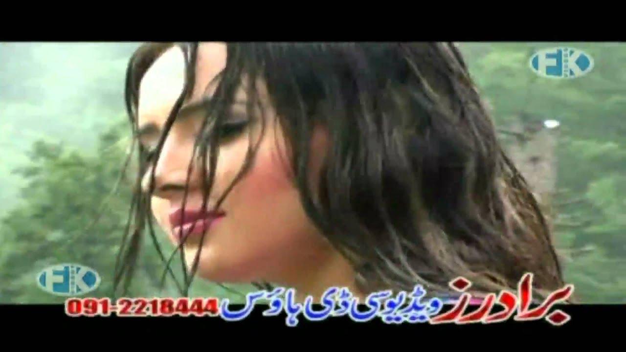 Naz iqbal pashto pussy matchless