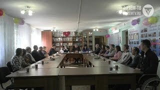 Информационная встреча в артемовском обществе инвалидов