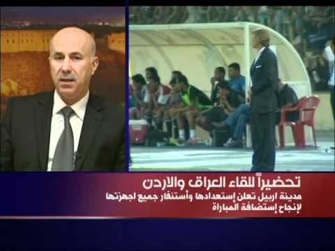 Alhurra Iraq Sports news - Husam