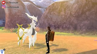 POKEMON X AND Y HOW TO CATCH ARCEUS NO CHEATS
