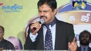 Tamil Christian Message POWER FULL MESSAGE DON'T