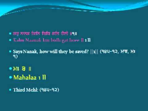 Learning Slowly Sri Guru Granth Sahib Ji Page 145