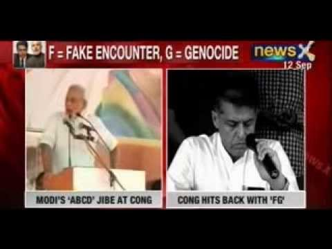 Manish Tewari's reply to Narendra Modi: F stands for Fake Encounter