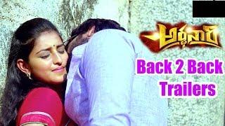 Arddanari Movie Latest Back to Back Trailers