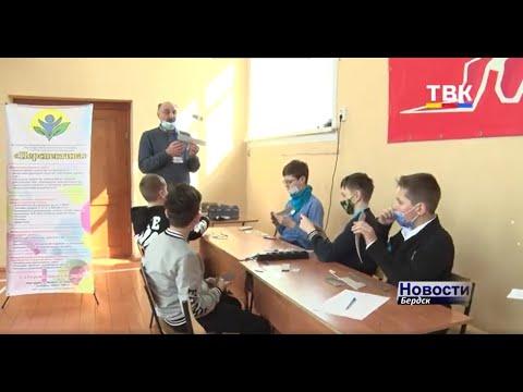 Бердские школьники совершили «Путешествие в Техноград»