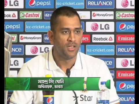 ms dhoni and Brendon McCullum wants to win the t20 world cup 2014