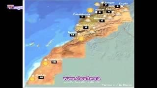 أحوال الطقس 24-01-2014 | الطقس