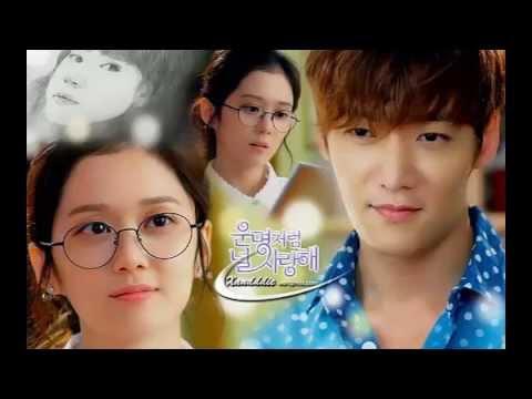 Dramas coreanos en espaol latino capitulos completos te for Jardin secreto novela coreana