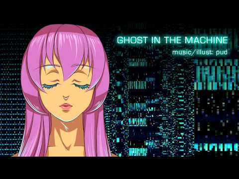 【Megurine Luka ENG】Ghost in the Machine【Animated】
