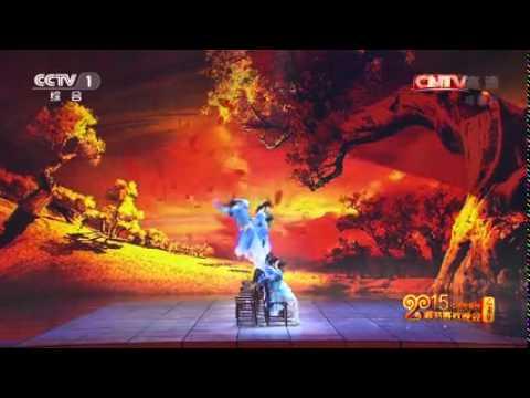 Màn trình diễn Võ thuật Trung Hoa hoành tráng trên truyền hình 2015
