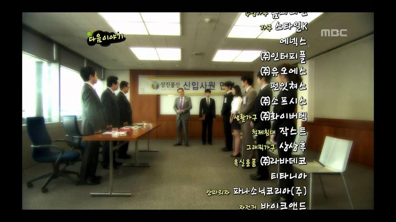 하이킥 3 - High Kick 3!, 2회, EP002, #06 - YouTube