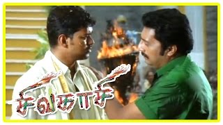 Sivakasi Vijay's Climax Fight Sequence