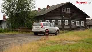 Обновленный Great Wall Hover H3 в Архангельской области. Видео тесты За Рулем.