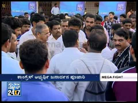 Mega Fight _ Mangalore - Election 2014 (ಎಲೆಕ್ಷನ್ 2014) Seg _ 4 - Suvarna News