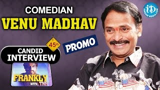 iDream: Promo-Interview with comedian Venu Madhav..