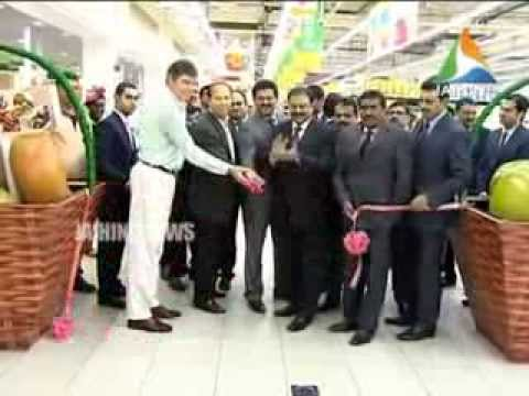 Duabi Food Festival Grand Inauguration @ Lulu Hypermarket Arabian Center 2014