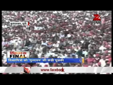 Mulayam Singh Yadav threatens the youth with no vote, no job