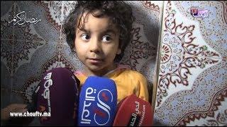 السيناريو الكــامل لاختطاف و العثور على الطفلة