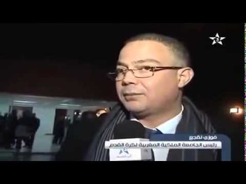الفيفا : لا لمعاقبة المغرب