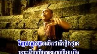 Khmer HipHop