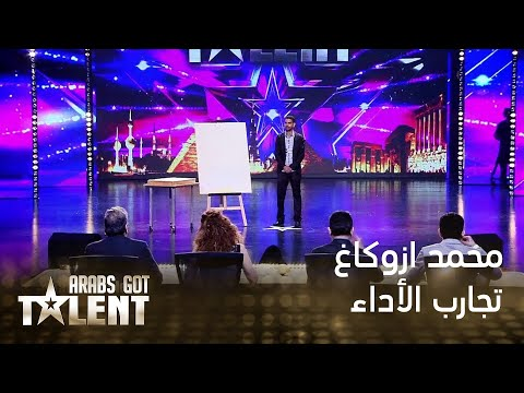 Arabs Got Talent - المغرب - محمد ازوكاغ