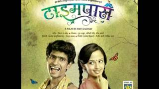 Marathi Songs, Marathi Mp3, VipMarathi, FunMarathi