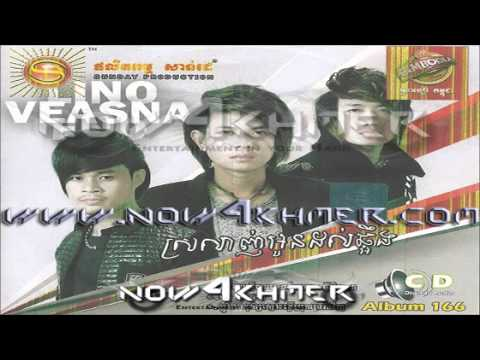 [Sunday CD Vol 166]-05.Bdo Pi Monos Smos Tve Pran Vinh- Eno