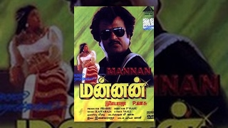 Lingaa Mannan Tamil Full Movie