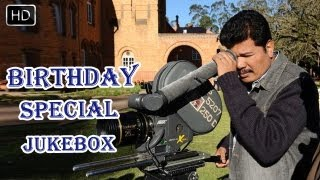 Shankar(Director) Telugu Movie Songs || Jukebox || Birthday Special