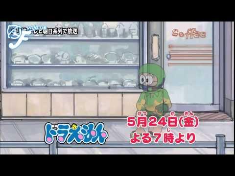 Vietsub Phim hoạt hình Doremon tập 10