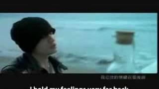 Jay Chou Bu Neng Shou De Mi Mi (Secret OST)