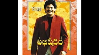 abhishekam full movie sv krishna reddy part-1