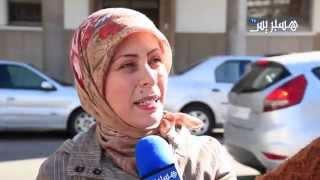 مغاربة وتعنيف النساء