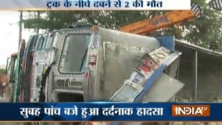 2 killed as truck overturns near Alipur, Delhi