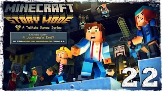 Minecraft Story Mode. #22: Сплиф.