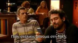 Me Ta Pantelonia Kato-Official Promo Trailer(Mega 2013